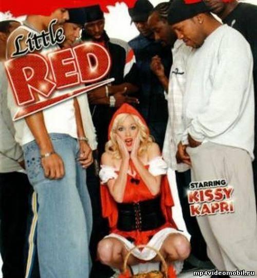 Полнометражный порно фильм Приключения Красной Шапочки / Little Red Rides T